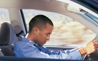 Чтобы не уснуть за рулем автомобиля, понадобится это средство!