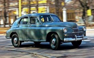 ГАЗ М-20 «Победа» – легенда советского автопрома!