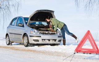 Как эксплуатировать автомобиль зимой, чтобы не возникло проблем