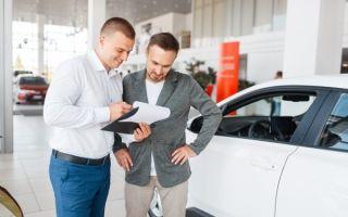 Как автосалоны навязывают дополнительные услуги и товары при покупке автомобиля