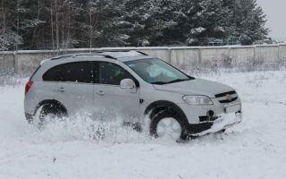 Особенности управления автомобилем с полным приводом