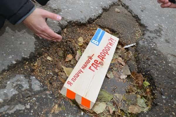 Оценка качества дороги колобашкой