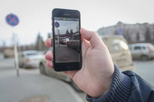 Мобильное приложения для борьбы с нарушителями ПДД