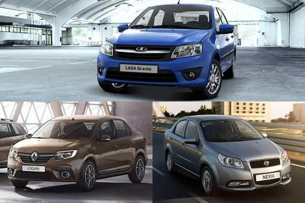 Бюджетные автомобили стоимостью до 500 тысяч рублей
