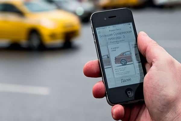 Заказ такси через агрегатор
