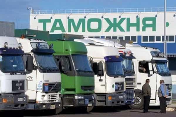 tamozhennyj-broker