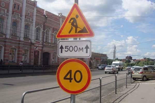 Неправильные дорожные знаки