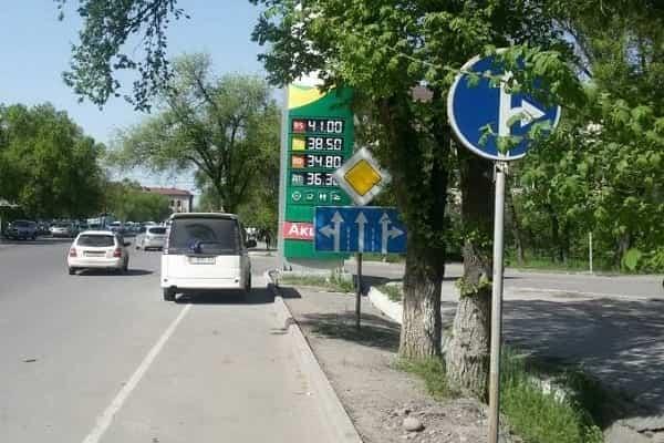 Невидимые дорожные знаки