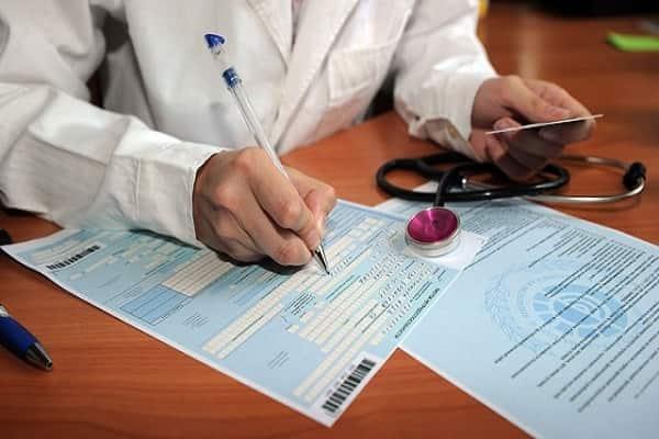 Получение медсправки на права-min