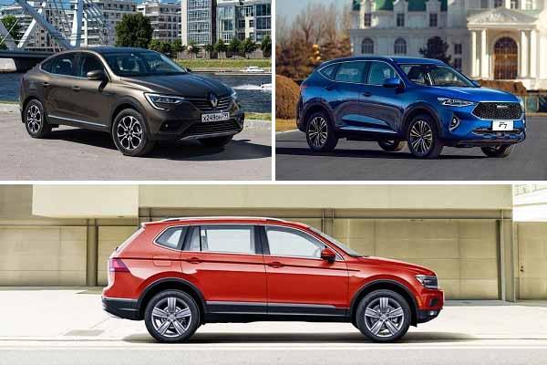 Кроссоверы до 1500000 рублей: Renault Arkana, Haval F7, Volkswagen Tiguan