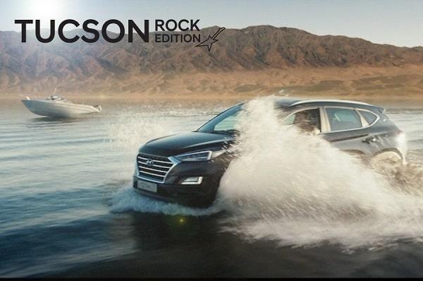 Hyundai Tucson Rock Edition