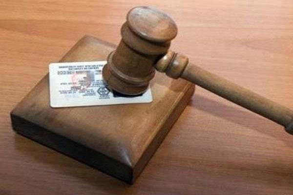 Заочное лишение прав