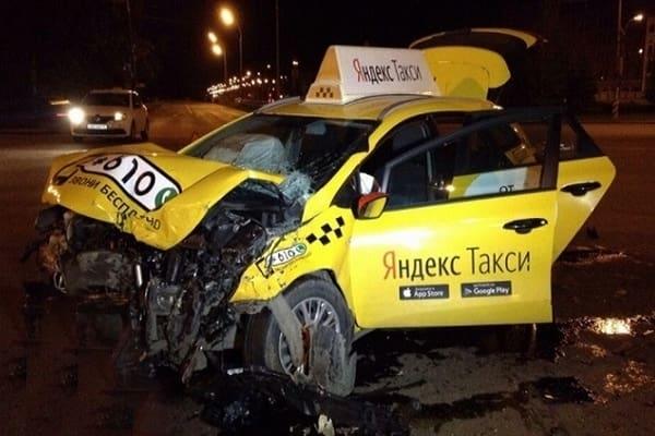 ДТП такси