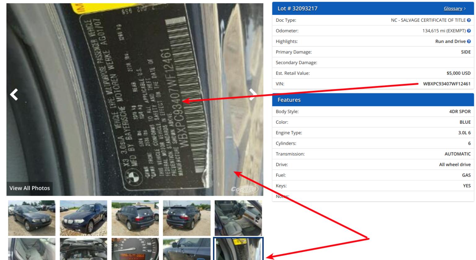 Проверка американских авто по VIN-коду