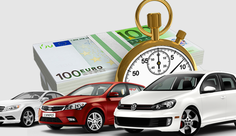 Выкуп автомобиля – быстро и безопасно